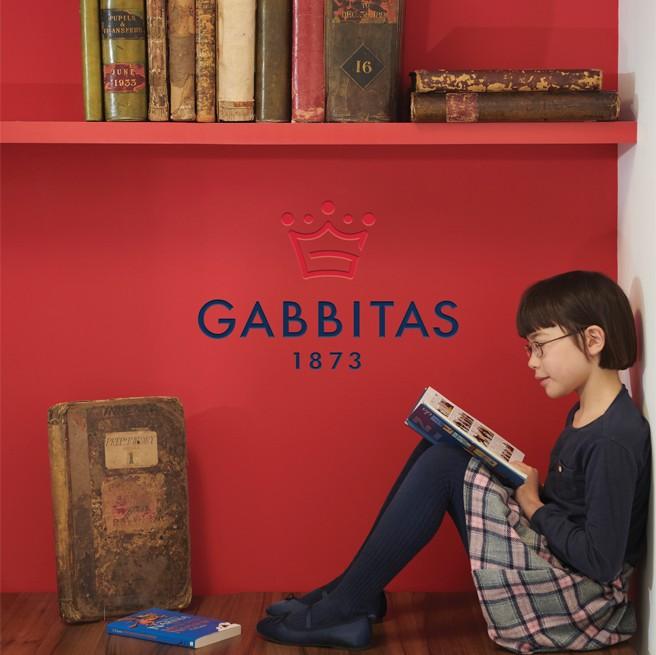 gabitas-best-tutors-little-london